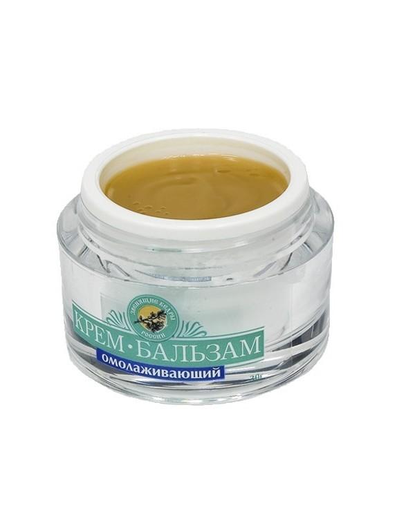 Crema Bálsamo Facial Rejuvenecedora